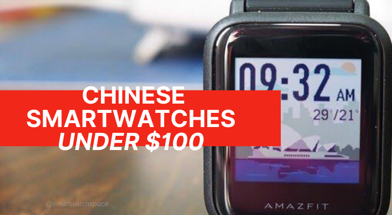 Chinese smartwatches $100